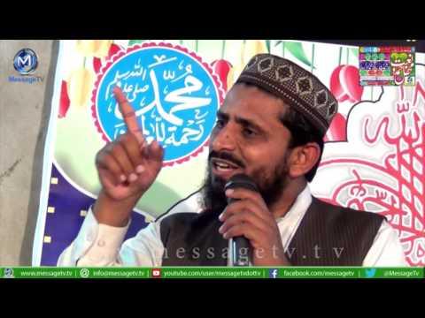 Naat Dunya Seep Aur Muhammad Moti by Maulana Muhammad Qasim Gujjar