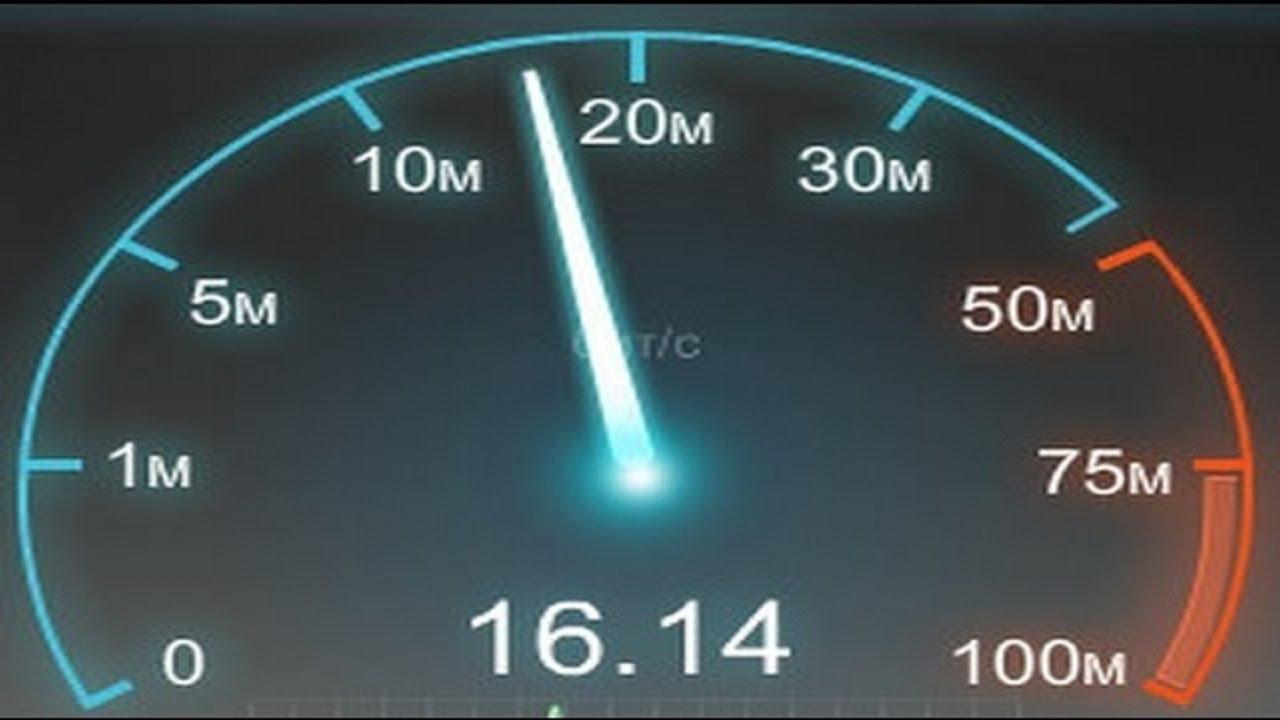 Internet hızımızı nasıl 1000mbps yaparız