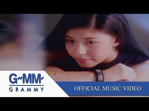 ถึงเธอ - Teen 8 Grade A 【OFFICIAL MV】