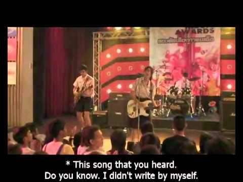 Paradox - Pleng Tee Chun Mai Dai Tang