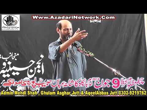 Zakir Intasar Hussain Manzoor 9 June 2018 Habib Pura Kamoke2