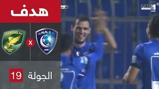 هدف الهلال الرابع ضد الخليج ( ليو يوناتيني) في الجولة 19 من دوري جميل