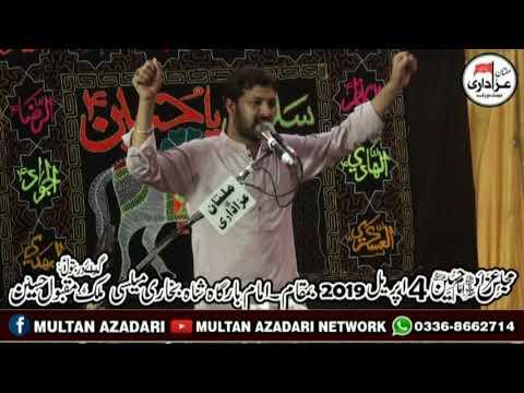 Zakir Syed Ali Zain Bukhari I Majlis 4 April 2019 | Masiab