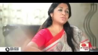 Bangla natok 2016 Surprise