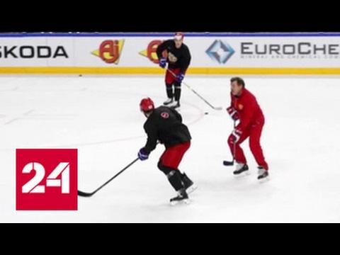 Россия - Канада: в субботу будет написана очередная страница в истории хоккейной классики