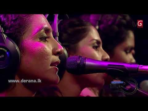 Ha Ha Hore Danuna | Indrani Perera @ Derana Singhagiri Studio ( 26-01-2018 )