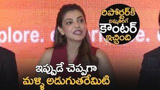 Kajal Gives Strong PUNCH to Media Reporter   Actress Kajal Agarwal Launches HAPPI Mobiles