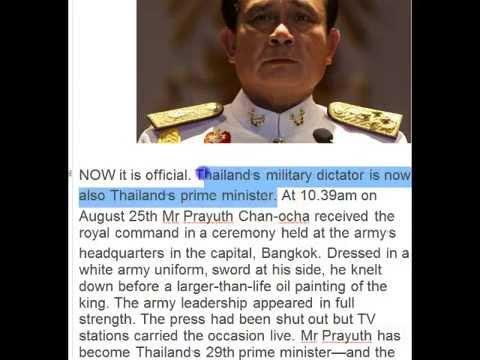 ดรเพียงดิน รักไทย 2014-08-27 ตอน นายกเผด็จการทหารไทย ในมุมมอง The Economist