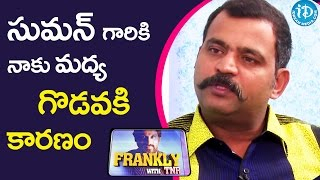 ETV Suman Insulted Me A Lot - Prabhakar    Frankly With TNR    Talking Movies With iDream