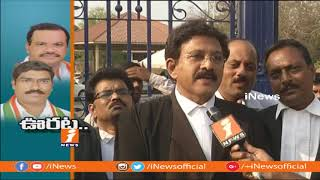 Congress MLAs Komatireddy Venkata Reddy And Sampath Gets Relief With High Court | iNews