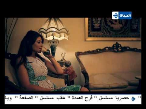 image vidéo مسلسل الصفعة .. شريف منير - الحلقة الخامسة عشر