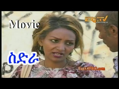 Eritrea Movie ??? Sidra ERi-TV (May 7, 2016)