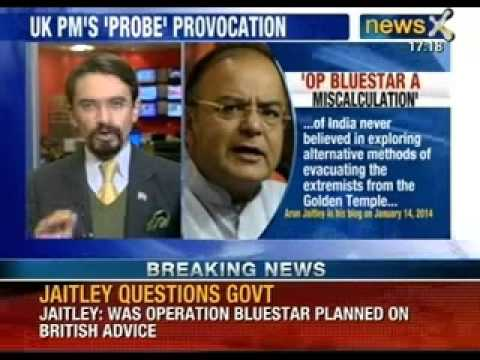 NewsX: Operation Bluestar commander slams UK government probe