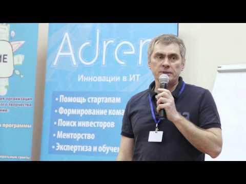 Стартапы на Седьмом ИТ-форуме в Вологде