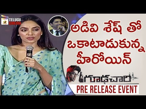 Sobhita Dhulipala CUTE Speech | Goodachari Pre Release Event | Adivi Sesh | Telugu Cinema