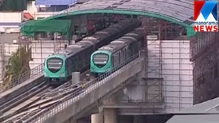 Kochi metro to be inaugurated on May 30th - Discussion  | Manorama News