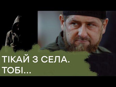 Второй после Путина: как Кадыров наказывает чеченцев за неподчинение — Гражданская оборона, 09.08
