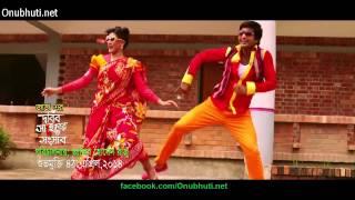 Mane prer kiya Dobir shaheber Songshar-HD-Onubhuti.net