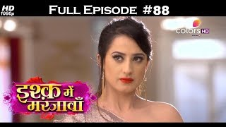 Ishq Mein Marjawan - Full Episode 88 - With English Subtitles