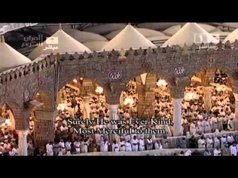 Night 10 Ramadan 1433 Taraweeh Led By Sheikh Shuraim First 10 Rakah video