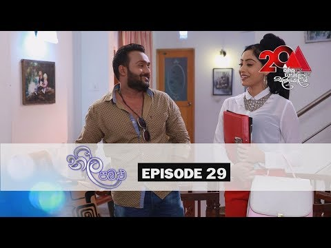 Neela Pabalu Sirasa TV 28th June 2018 Ep 29 HD
