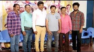 Moodu Puvvulu Aaru Kayalu Success Meet | Arjun Jayath | Sowmya Venugopal