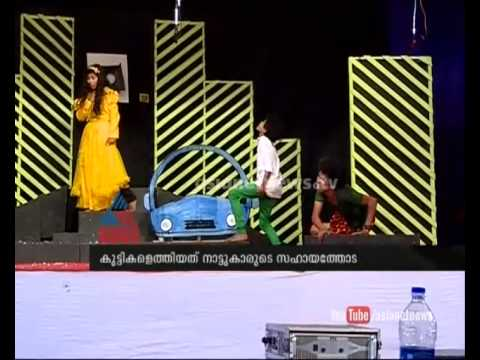 Makri Sangeetham  Drama Gets Good Response From Audience : Kerala School Kalolsavam 2015 video