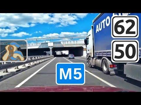 Трасса М5 на Москву. [ Рязань - ✕ А108 ]