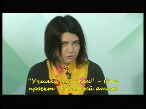 Десна-ТВ: Десногорск сегодня от 04.08.2016