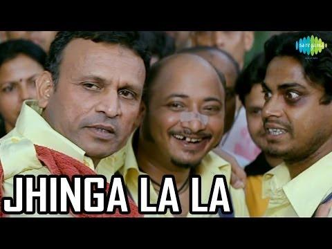 Jhinga Lala | Bengali Movie Song | Brake Fail | Parambrata Chatterjee, Swastika Mukherjee