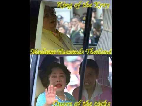 ดรเพียงดิน รักไทย 2014-09-16 ตอน KQ ภูมิพล-สิริกิติต์ แสดงตัวกลับหัวหิน มีอะไรซ่อนนัยหรือไม่