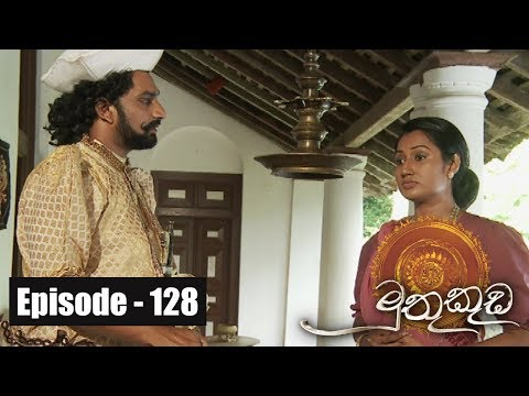 Muthu Kuda | Episode 128  02nd August 2017
