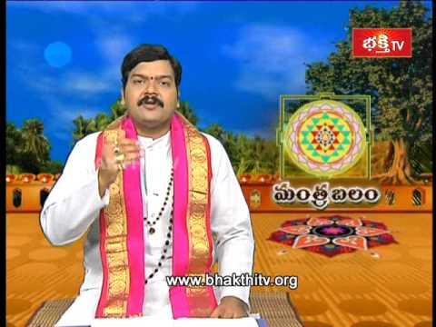 Shani Anugraha Mantra - Mantrabalam (12th April 2014)