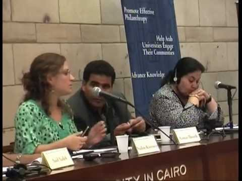 Takaful 2012 - Session VII: Youth Leadership: Perspectives from Egypt, Morocco and Tunisia