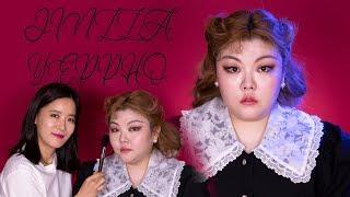 *김남주•문소리•김옥빈 님 담당 원장님께 메이크업 받는다면?