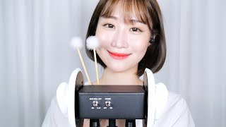 ASMR 포근한 솜털 귀청소 3DIO Cozy Ear Cleaning
