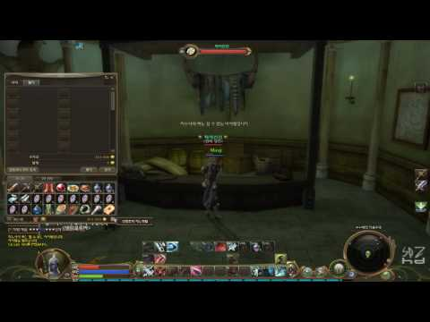 Aion: The Tower of Eternity PC gameplay 1680x1050 8xAA highest available settings (720p HD) #4