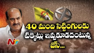 JC Diwakar Reddy Brings Internal Distuptes in TDP | Irregularities in MLA Candidates Selection | NTV