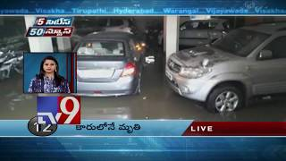 5 Cities 50 News || Fast News || 24-06-2018 - TV9