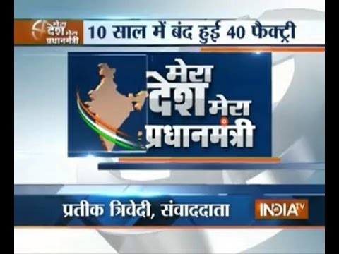 Mera Desh Mera Pradhanmantri: Bijnor Voters Grill Politicians On India Tv video
