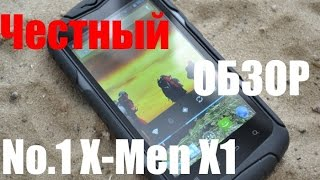 No.1 X-Men X1 обзор актуального защищенного смартфона с адекватной стоимостью на Andro-News