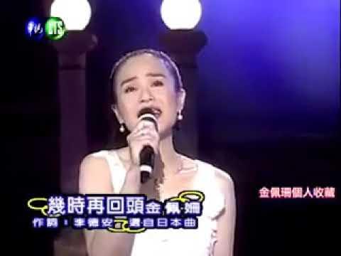 Ji Se Cai Hui Tou