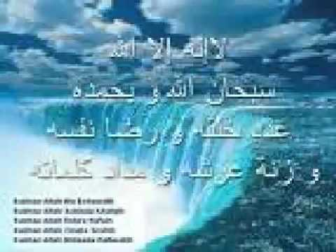 Maulana Tariq Jameel - Aaj Ke Aurat Part 7-9