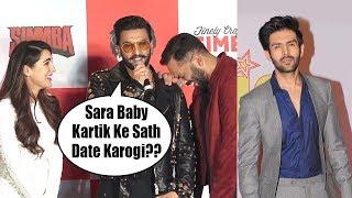 Sara Ali Khan BLUSH When Ranveer Singh Speaks about Kartik Aryaan | Ranveer Singh Makes Fun of Sara