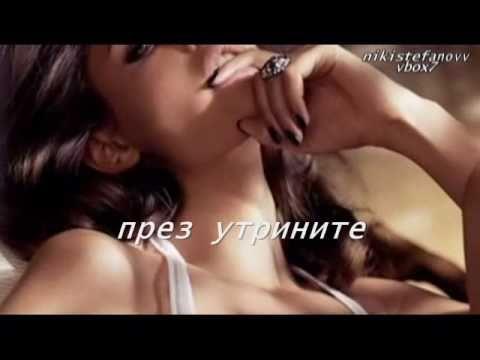 Dimitris Kokotas-Amartoli - bulgarian translation