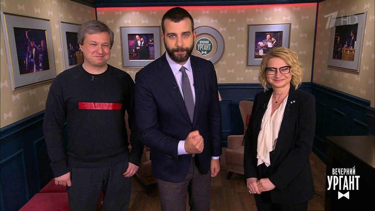 Пролог. Вечерний Ургант. 27.02.2019
