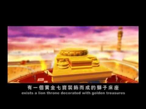 Maitreya Buddha Movie Part 2