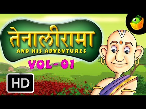 Tenali Raman Full Stories Vol 1 In Hindi (hd) - Compilation Of Cartoon animated Stories For Kids video