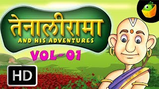 Tenali Raman Full Stories Vol 1 In Hindi (HD) - Compilation of Cartoon/Animated Stories For Kids
