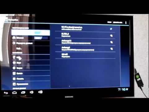 UG802 Android TV пристав�